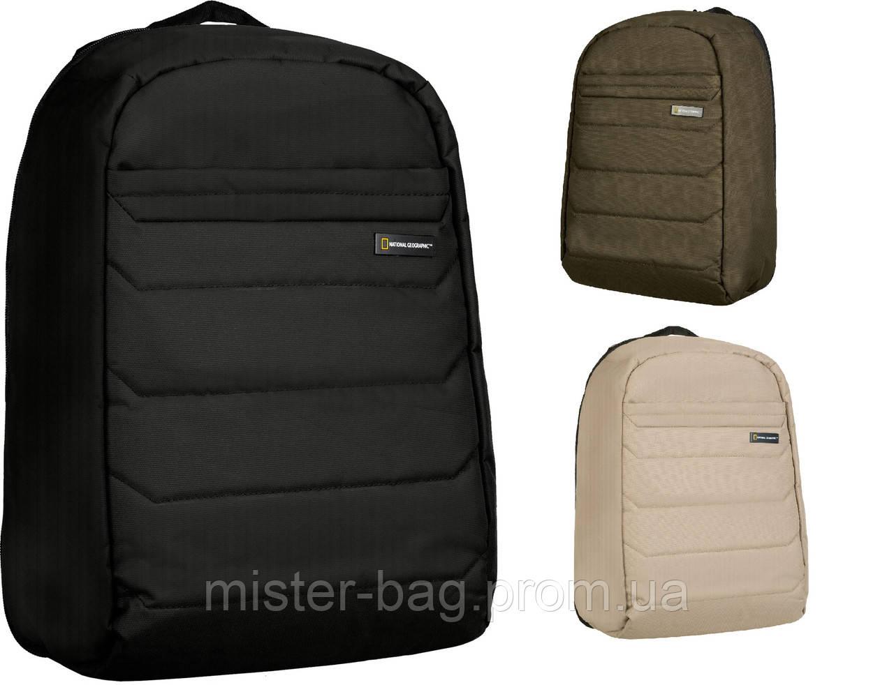 ac74a3b7bd36 Рюкзак с отделением для ноутбука и планшета National Geographic Pro N00724  - Специализированный магазин сумок