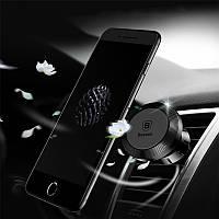 Baseus Ароматный металл Магнит 360-градусный ротационный кронштейн Авто Держатель для воздуховодов для iPhone Samsung Xiaomi