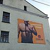 Эффективность баннерной рекламы на улице