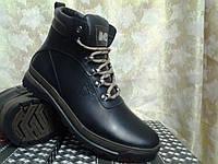 Стильные мужские зимние ботинки Madoks