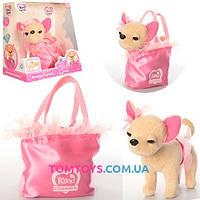 Собачка Кикки в сумке Аналог Chi Chi love M 3644 UA