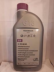 Охлаждающая жидкость VW AUDI G13 -80С (лиловый) G013A8JM1 1,5л