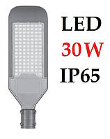 Консольный светодиодный светильник STREETLIGHT LEDEX 30W IP65 6000K