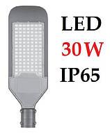 Консольный светодиодный светильник Feron SP2921 30W IP65 6400K STREETLIGHT