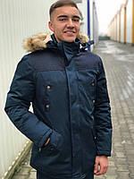 Мужская куртка. Теплая куртка на холодную зиму. Парка Стильная и современная.