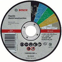 Круг отрезной Bosch Rapido MultiConstruction ACS 60 V BF 125