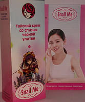 Snail Me - тайский крем со слизью чёрной улитки (Снейл Ми)