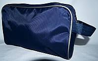 Мужская синяя косметичка - несессер прямоугольная с серым кедром 26*15 см