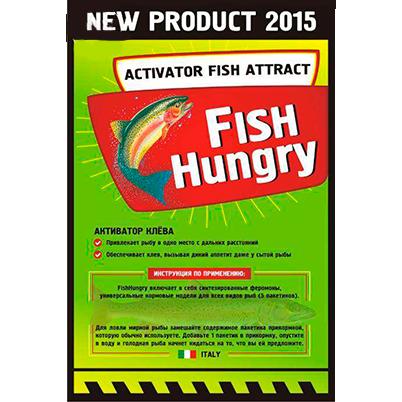 где купить приманку fish hungry