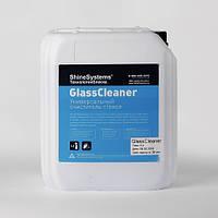 Shine Systems GlassCleaner - универсальный очиститель стекол 5 л
