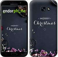 "Чехол на Samsung Galaxy A5 (2017) Merry Christmas 2 ""4110c-444-7290"""