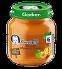 Пюре Gerber Яблуко, абрикос і банан, 130 г