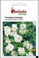 """Семена цветов Гипсофилы """"Снежинка"""" 0.2 г, """"Садиба  Центр"""", Украина"""