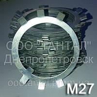 Шайба 27 оцинкованная ГОСТ 11872-89 стопорная многолапчатая