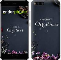 """Чехол на Xiaomi Mi Note 3 Merry Christmas 2 """"4110c-978-7290"""""""