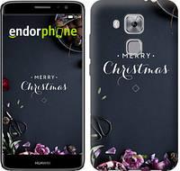 """Чехол на Huawei Nova Plus Merry Christmas 2 """"4110c-961-7290"""""""