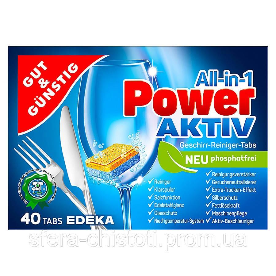 Таблетки для посудомоечных машин G&G Power-Aktiv 40 таблеток