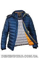 Куртка зимняя мужская TALIFECK M038 синяя