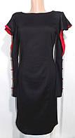 Платье женское новогоднее (французский трикотаж) /декоративные вырезы на плечах/ (цвет черный) оптом
