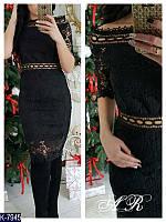 Платье K-7945