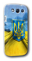 Накладка чехол для samsung galaxy s3 флаг и герб Украины