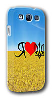 Накладка чехол для samsung galaxy s3 я люблю Украину