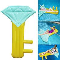 IPRee™210x150CMНадувнойводянойфлоат-бриллиант с бриллиантом с плавающей запятой Пляжный Плавающая кровать для сидения