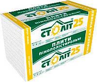 "Пенопласт ""СТОЛИТ"" Универсал М 25 ( 20 мм) 1 х 1 м. (30 листов/упаковка)"