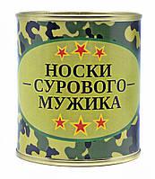Носки Подарки в банке Носки сурового мужика 27 р Черный