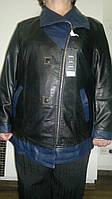 Куртка женская оптом
