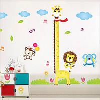 Diy Giraffe Высота диаграммы мер стены стикеры стены мультфильм животных детей детской комнаты украшения