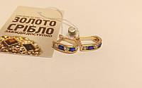 Золотые серёжки на подарок для девочки, вес 1.46 грамм.