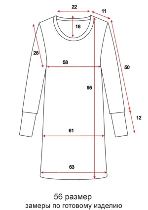 Платье с вырезом рукав на манжете - 56 размер - чертеж
