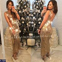 Платье K-7261