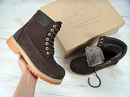 Ботинки Timberland женские на меху (коричневые), ТОП-реплика