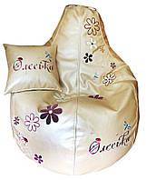 Бескаркасное Кресло мешок-пуф груша для ребенка с именем