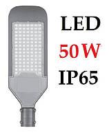 Консольный светодиодный светильник Feron SP2922 50W IP65 6400K STREETLIGHT