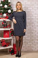 Женское теплое платье. RBOSSI P20. Размер 44-46.