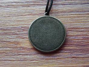 Символ Рода, фото 3