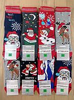 Женские новогодние  ароматизированные  носки внутри махра  MONTEBELLO бамбук Турция 36-40 размер НЖЗ-0101568