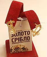 Сережки золотые с жемчужиной, вес 3.3 грамм.