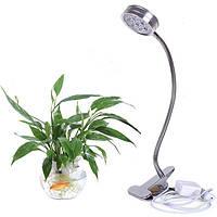 7W Клип Гибкий гусиный уголок Dimmable LED Увеличить свет для гидропоники Крытый Растение Цветочный DC5V
