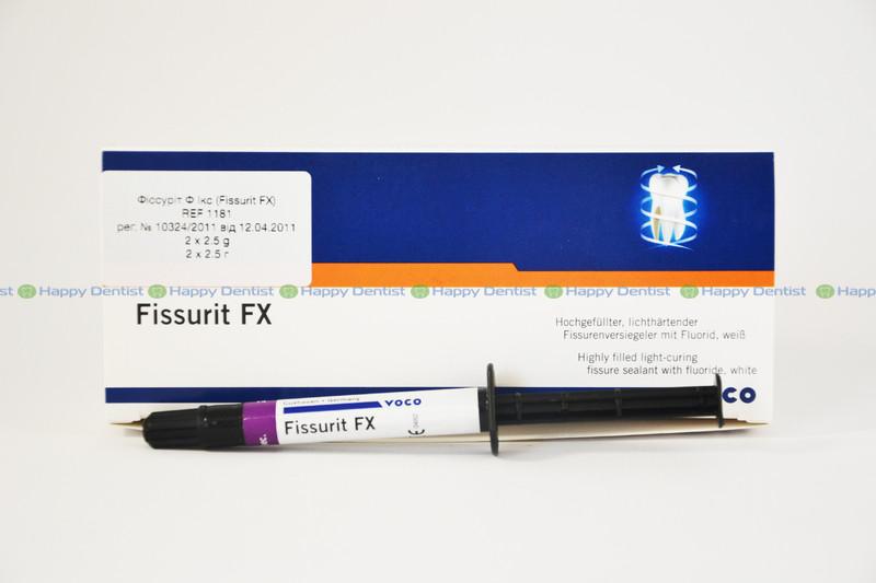 Fissurit FX (Фиссурит ФХ) шприц 2.5 г