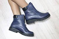 Ботинки женские (зима),  цвет - синий, материал - натуральная кожа, внутри - набивная овчина