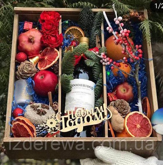 Подарочная коробка Сардиния