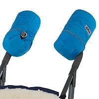 Муфта для коляски и санок голубая