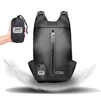 ZAYO Складной 24-литровый рюкзак большой емкости Анти Кража Водонепроницаемы Сверхлегкий аномекс EVA Breathable