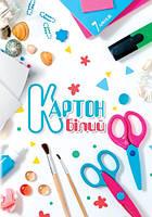 "Картон белый ""Аркуш"" А4, 7 листов 1B601"