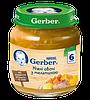 Пюре Gerber Нежные овощи с телятиной, 130 г