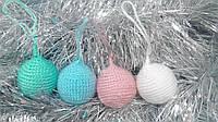 Набор 4 штуки новогодних игрушек ручной работы на елку Шар
